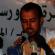 بالفيديو: فقه الزكاة مع الأستاذ الفقيه محمد ولد بدي ولد القاضي 17/04/2016