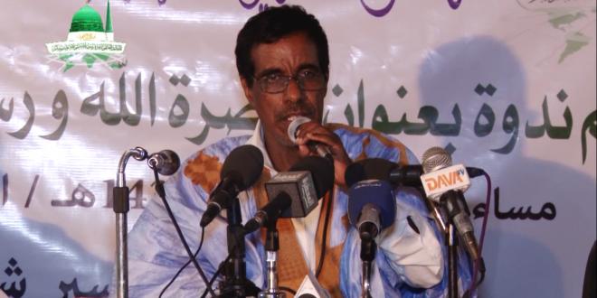 بالفيديو: بحث عن المديح النبوي في الشعر العربي، مع الأديب الكبير محمد الأمين بن لكويري 17/04/2016