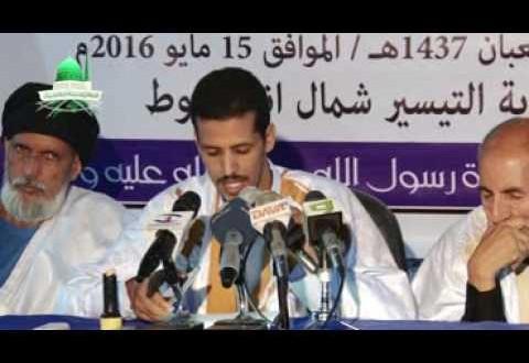 بالفديو: كلمة في فضل ذكر الله تبارك وتعالى – 15-05-2016