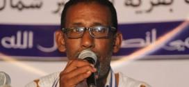 بالفيديو: قصيدة في المديح النبوي مع الشاعر محمد ولد علي 17/07/2016
