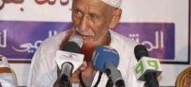بالفيديو: نصائح للشباب مع الشيخ محمد يحي ولد المنجى 21/08/2016
