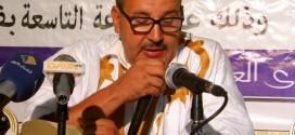 بالفيديو: النية ودورها في العمل مع الأستاذ الجامعي محمد فال ولد خطري 18/09/2016