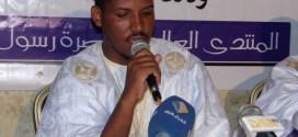 بالفيديو: التوكل مع الأستاذ الخاشع حم ولد المامون 18/09/2016