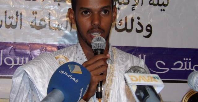 بالفيديو: قصيدة رائعة في المديح النبوي مع الشاعر ءاب ول محمد ول اغمي ول ءاب الغوث 18/09/2016