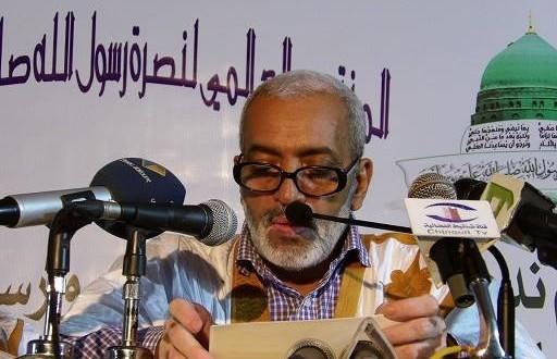 بالفيديو : محاضرة الدكتور والخبير الاقتصادي محمد منَّ ولد الشيباني