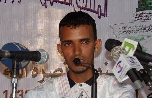 بالفيديو : محاضرة الشاب العالم السيد عبد الرحمن الملقب الدحه بن محمد امبارك بن قاضين
