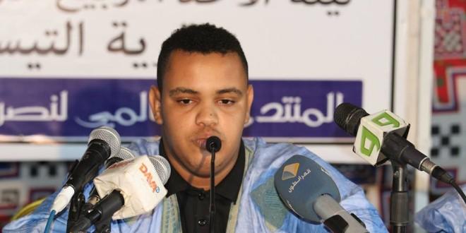 بالفيديو: قصيدة في المديح النبوي مع شاعر النصرة: ماجد ولد امين 03/12/2016