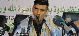 بالفيديو : قصيدة رائعة في المديح النبوي مع الشريف الشاعر سيد محمد ولد علي ولد بدي 18/09/2017